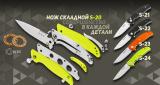 """Ножи, мачете для охоты и активного отдыха от KA-BAR в магазине """"Охотный ряд""""."""