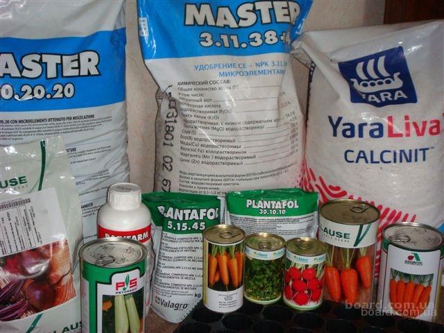 Продам семена овощей голландия