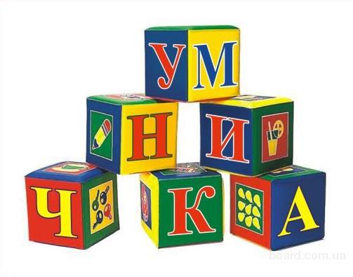 """интернет-магазин развивающих игрушек """"УМНИЧКА"""" продам в ... - photo#36"""