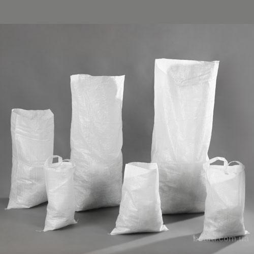 Реализуем полипропиленовые мешки б/у (мука, крупы, сахар 25, 50 кг) в...