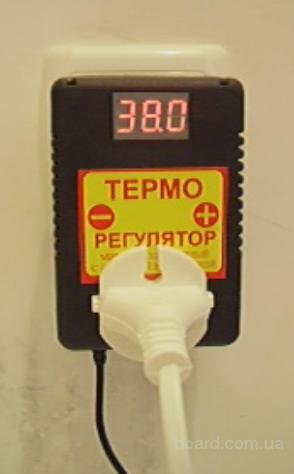 продам).  Терморегуляторы для инкуботора.