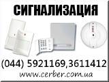 Монтаж охранной СИГНАЛИЗАЦИИ, GSM сигнализация для