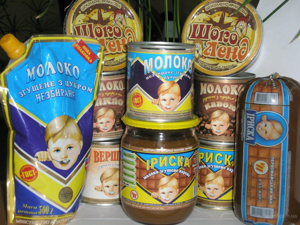 Молоко сгущенное Первомайского МКК