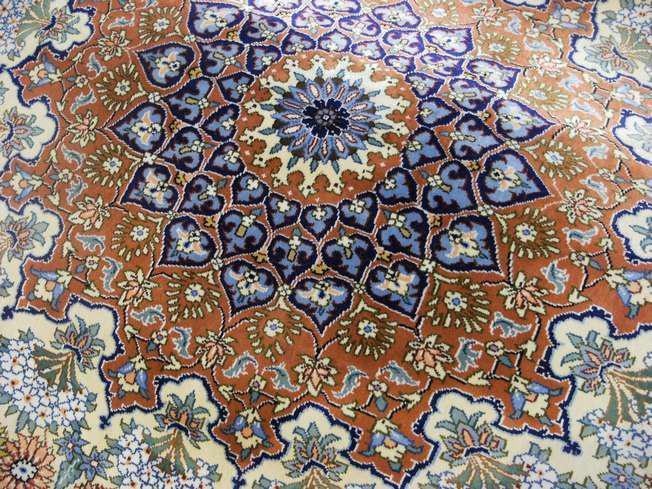 работа персидский: