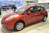 Электромобили Nissan Leaf и аксессуары к ним в Харькове и Украине