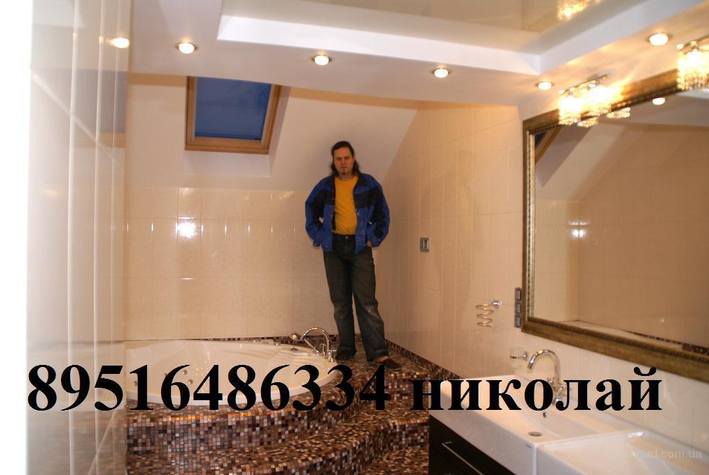 внутренняя отделка квартир салонов - продам. Санкт ...: http://board.com.ua/m0310-1042997137-vnutrennyaya-otdelka-kvartir-salonov.html