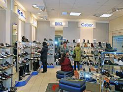 Магазин Обуви Подиум