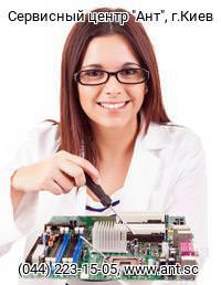 Преимущества обслуживания компьютеров по аутсорсингу