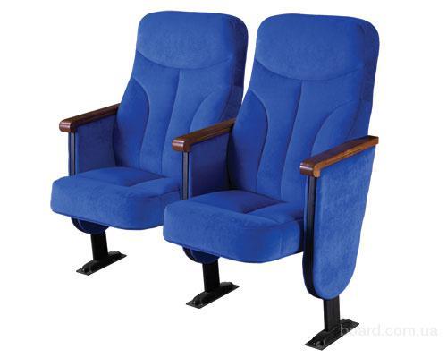 Театральные кресла. Кресла для актовых залов.