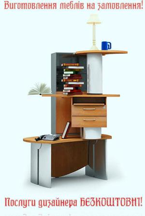 Фото: Вы хотите купить мебель?