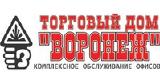Почему выгодно работать торговым домом «Воронеж»?