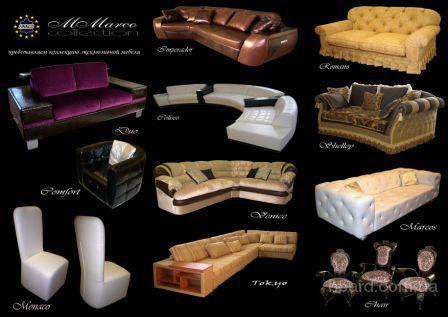 Мягкая мебель от производителя. продам