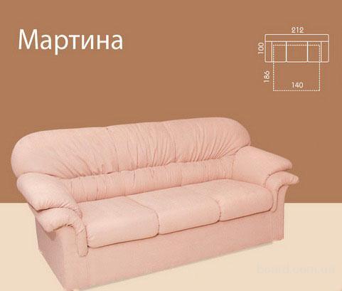 Диваны Седафлекс Москва