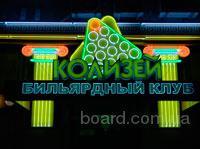 Изготовление наружной рекламы, Одесса