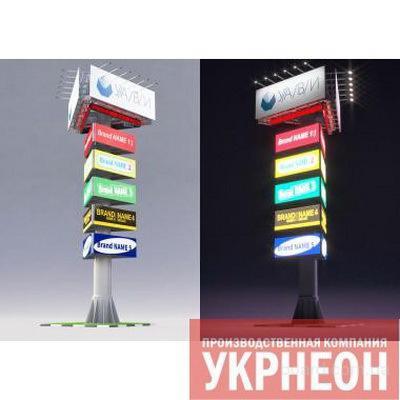 наружная реклама в Одессе не дорого