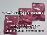 Тампоны лечебно-профилактические для женщин 300руб