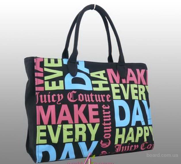 большие вместительные красивые сумки.