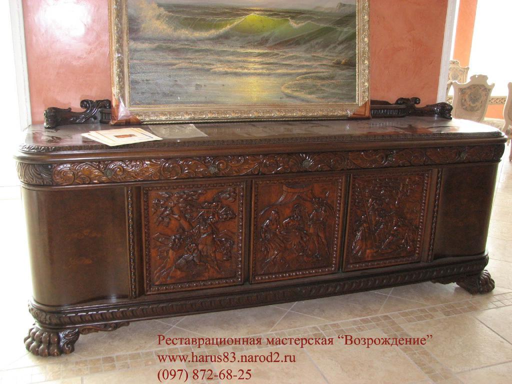 Реставрационная мастерская в Киеве