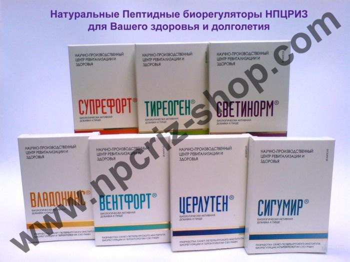 Пептиды - Церлутен, Тиреоген, Супрефорт, Вентфорт, Владоникс,