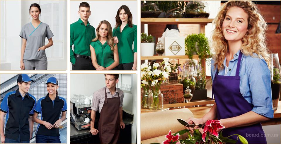 Влияние корпоративной одежды на формирование имиджа