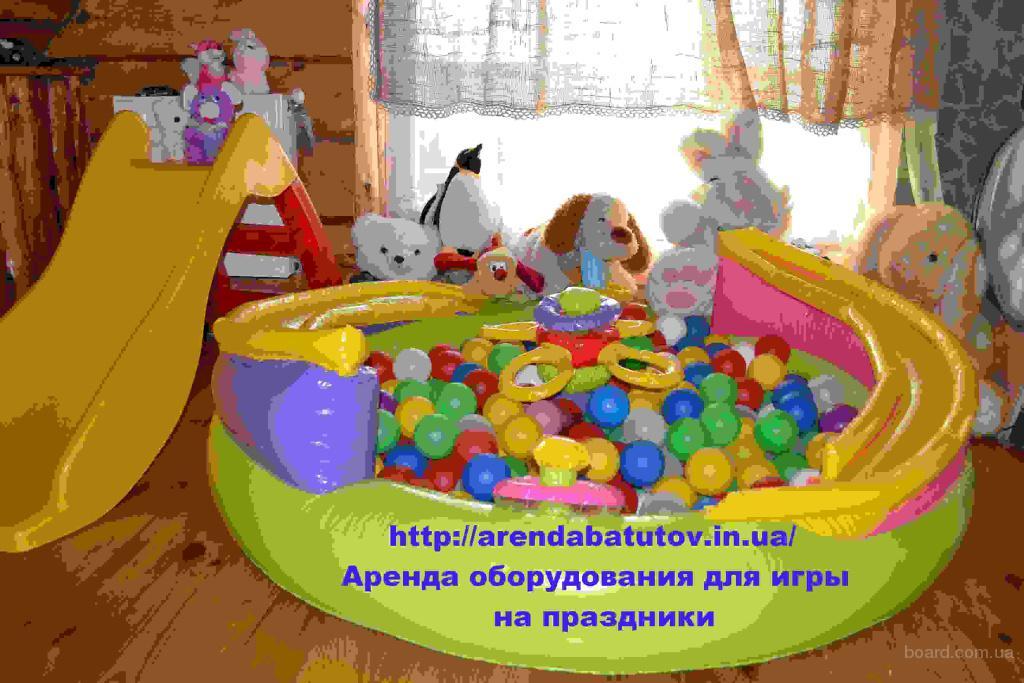 аренда минибатутов для детского праздника