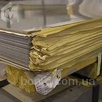 Лист АМГ5, АМГ6, 1561 толщиной 1,5мм, 2мм, 3мм, 4мм