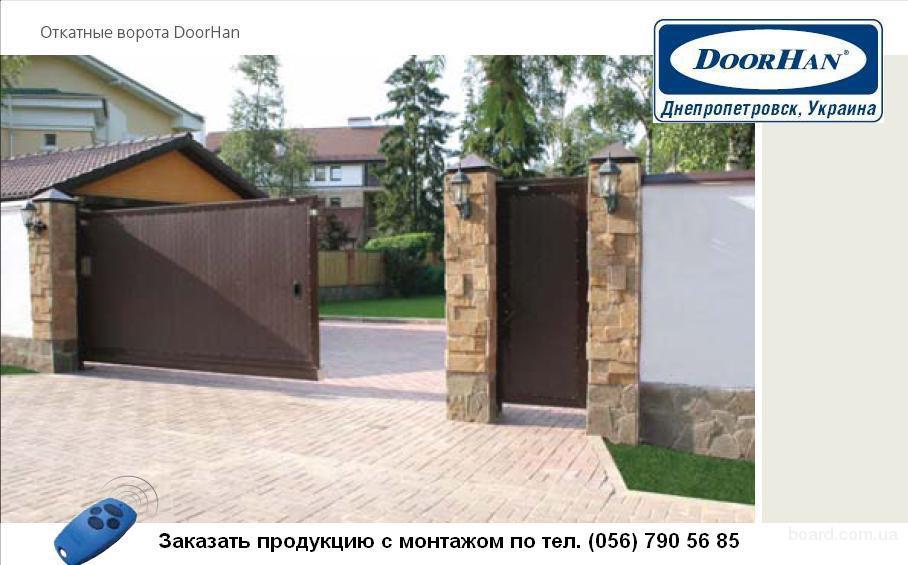Приводы автоматических ворот doorhan