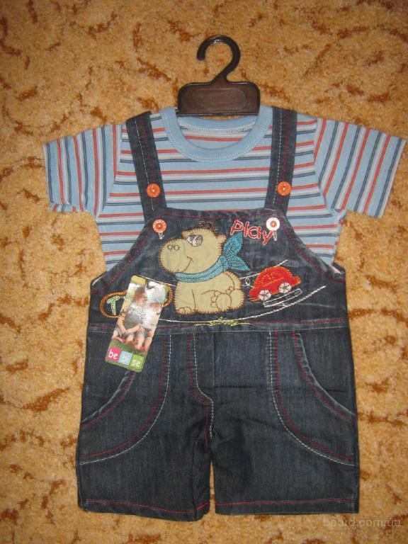 Детская Одежда Мелким Оптом От Производителя