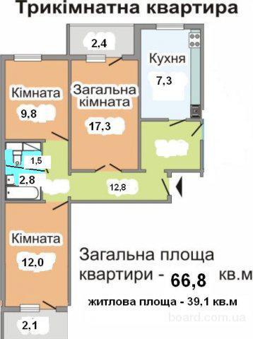 Как из дома сделать две квартиры 196