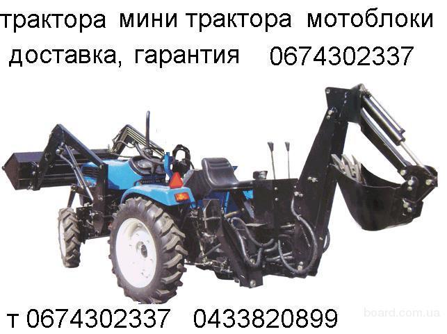 Трактора и мини трактора, мотоблоки. тракторов KIOTI - CK22 CK22H CK35 CK35H.