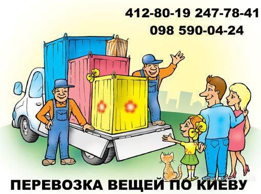 Фото разгрузка - Услуги грузчиков, разнорабочих, сотрудников склада.
