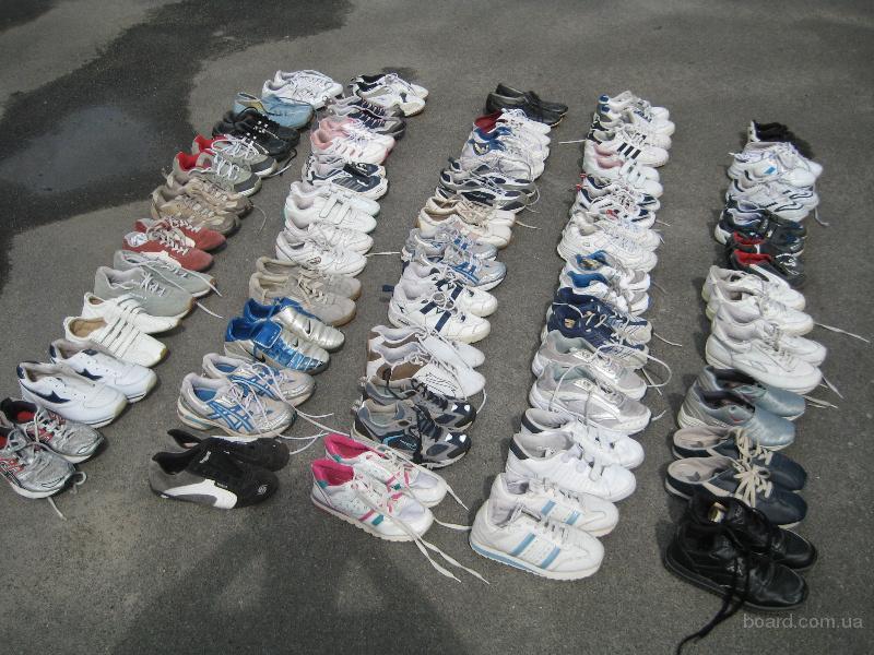 Купить Обувь В Херсоне