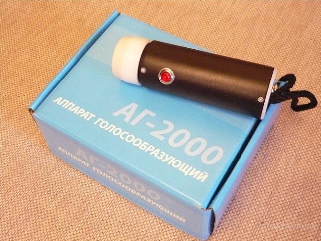 Аппараты голосообразующие АГ-2000