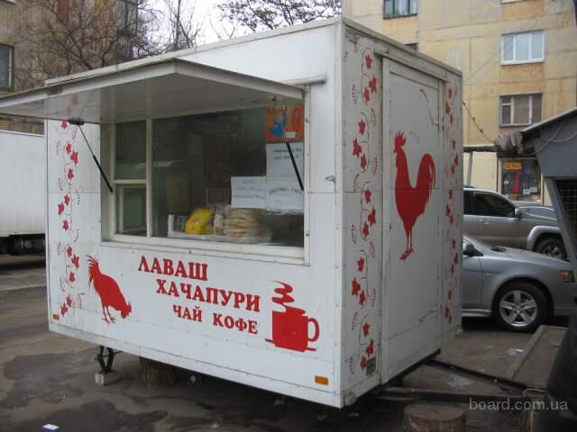 Киоск на колесах Крым ( производитель) .