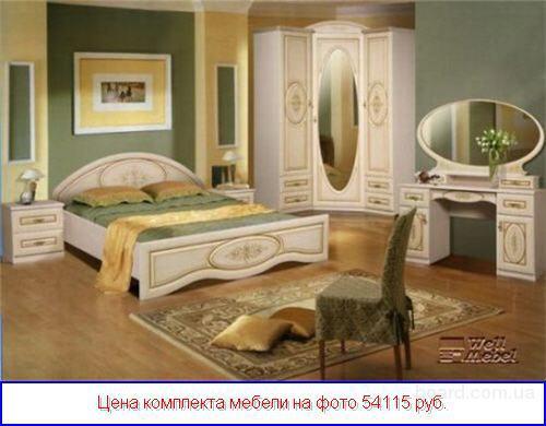 красивая мебель для спа. интерьер спальни