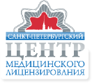 Помощь в открытии аптеки в Санкт-Петербурге
