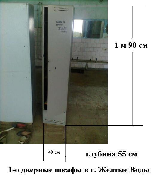 шкафы - раздевалки металлические б/у