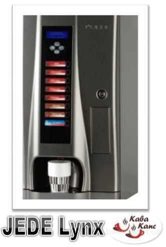 """Автомат для напитков JEDE Lynx от  """"КАВА КАПС """""""