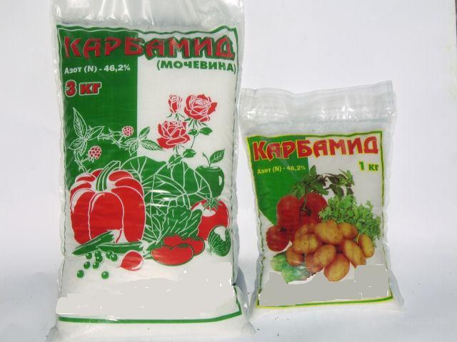 Rosafert  Rosier fertiliser  fertilizer  fertigation