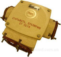 Коробки разветвительные КРН-250, КРН-200