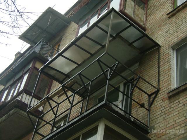 Вынос, ремонт балконов прочее в киев, украина. - ремонтно-ст.