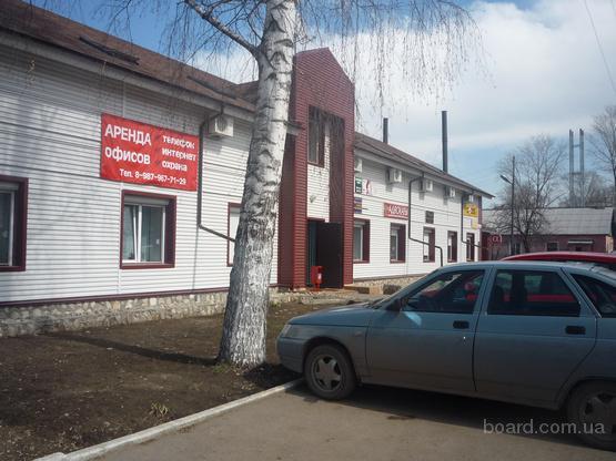 Продается стабильный и работающий бизнес, новый офисный центр в...