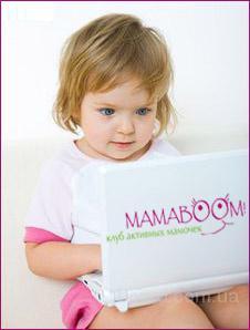 купить детские вещи в интернет магазине украина
