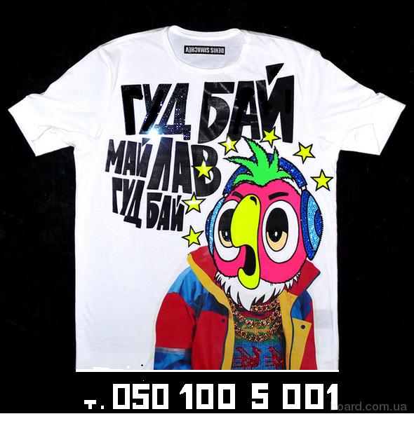 Парные футболки love is купить - Лучшие.