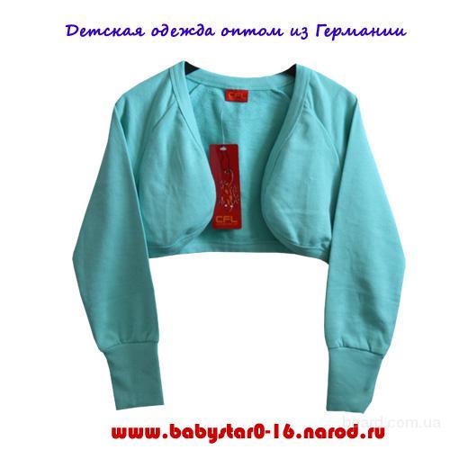 Качественная Женская Одежда Больших Размеров С Доставкой