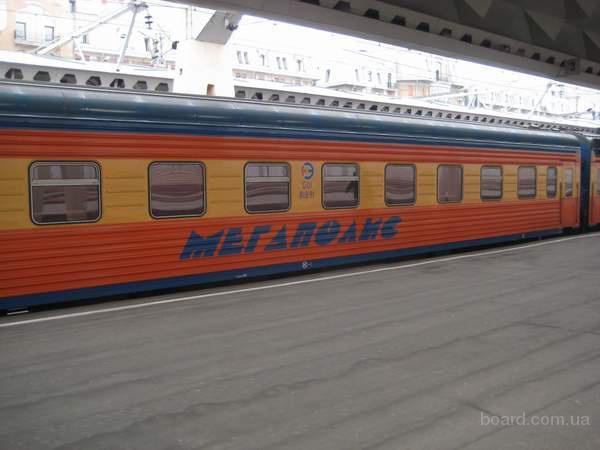 Продам ж/д вагоны выставляю на продажу Железнодорожные...