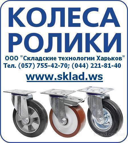 Фото колес колеса большегруз…