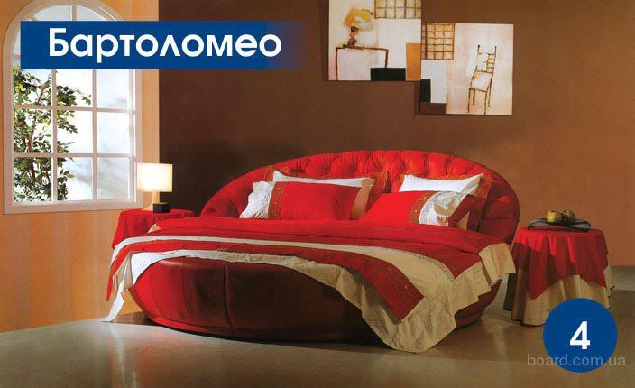 Итальянская кожаная круглая кровать Бартоломео.