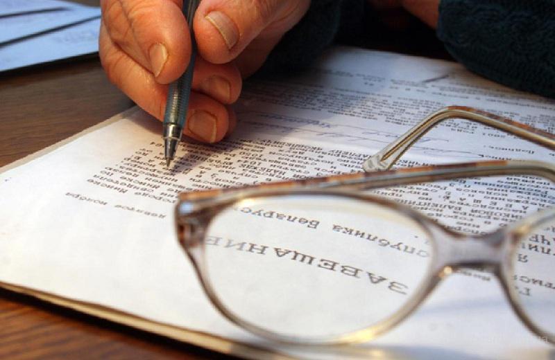 Как вступить в наследство: советы семейного юриста