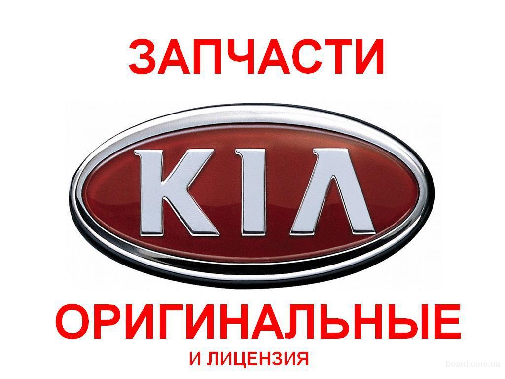 ������� �� autoria.ua: ������� ����, ����������� � ������ ...